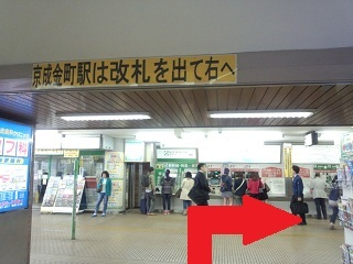 kanamachi01