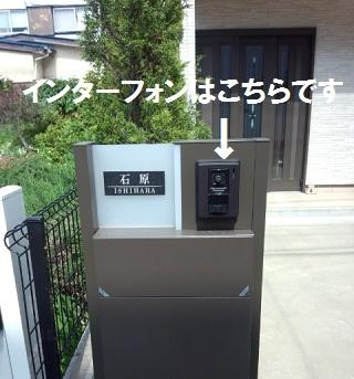 kanamachi12